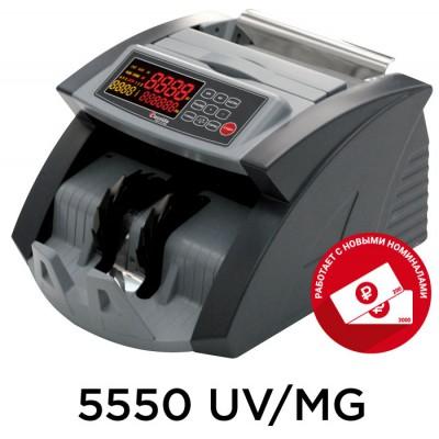 Cassida 5550 series - счетчик банкнот