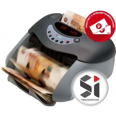 Cassida Tiger I/IR - Счетчик банкнот с ИК и Антистокс