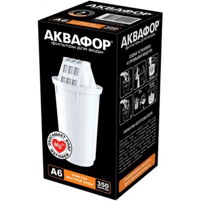 Модуль сменный фильтрующий Аквафор А6